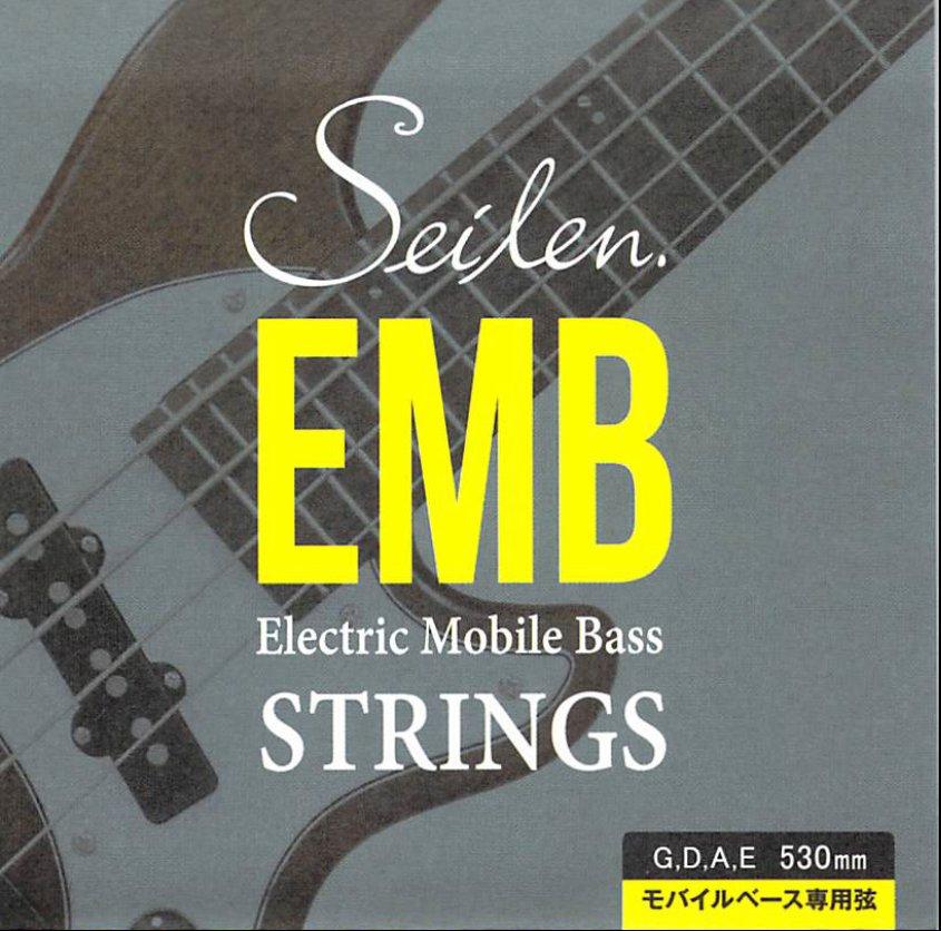 EMB専用弦